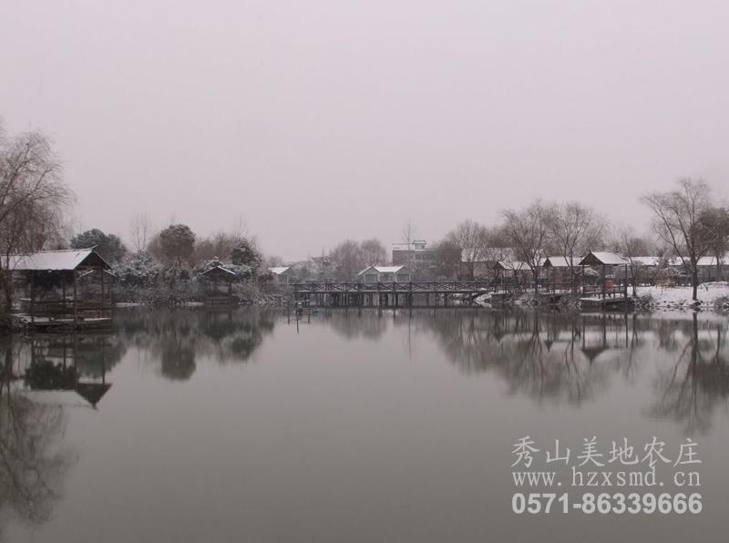 图1:秀山美地休闲农庄雪景