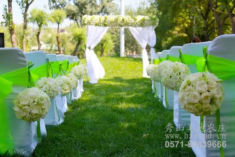 图1:杭州秀山美地休闲农庄 草坪婚礼 户外婚礼