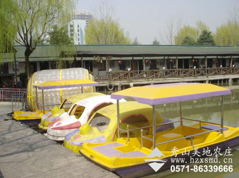 图1:杭州秀山美地休闲农庄 游船码头
