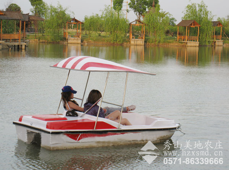 图1:秀山美地休闲农庄 水上游船