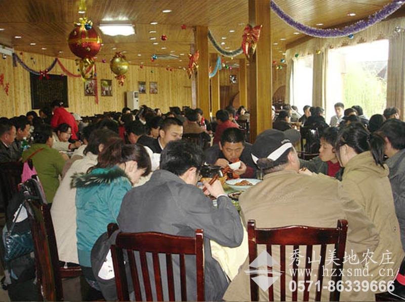 图1:秀山美地农庄人民公社大食堂