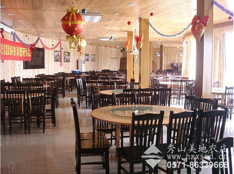 图1:杭州秀山美地农庄 多功能餐厅
