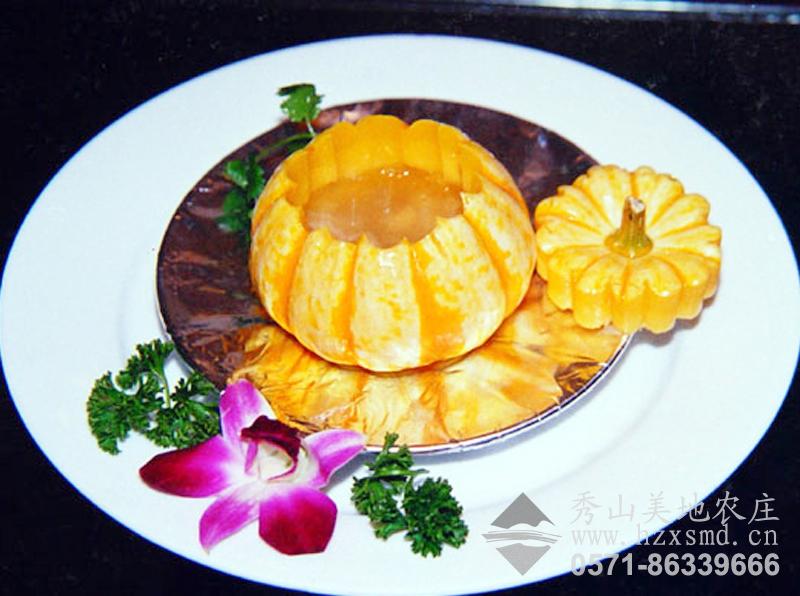 图1:杭州秀山美地农庄 迷你桔瓜菜肴