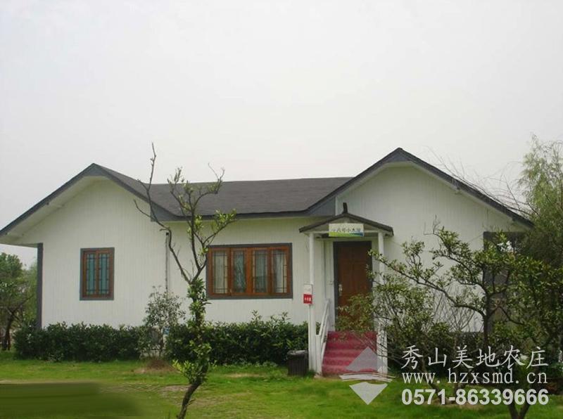 图1:杭州秀山美地小木屋