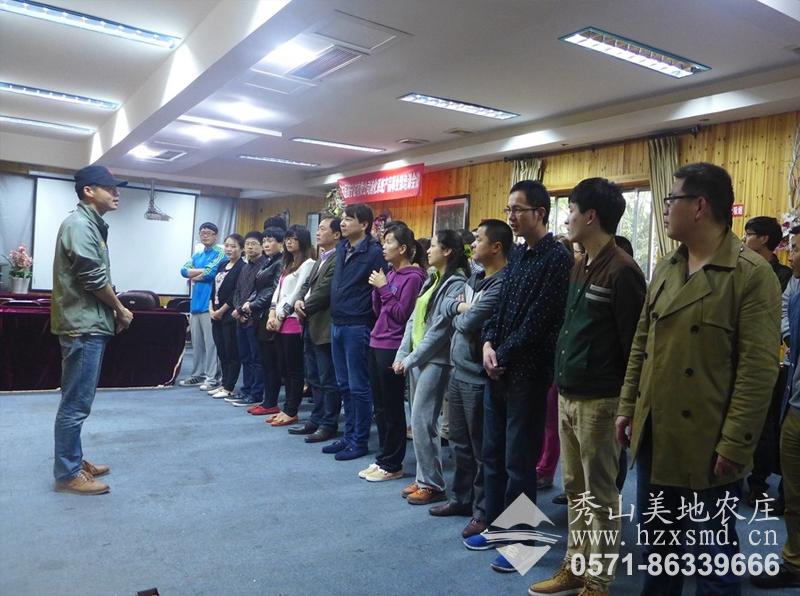 图2:华东医药职工在秀山美地农庄拓展训练