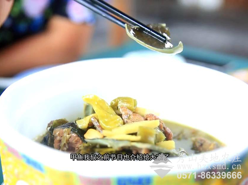 图3:秀山美地农家菜:酸菜甲鱼