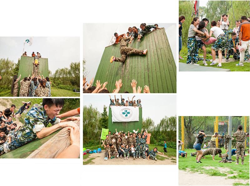 图2:熔炼团队,挑战自我――杭州市西溪医院新员工户外拓展培训圆满结束